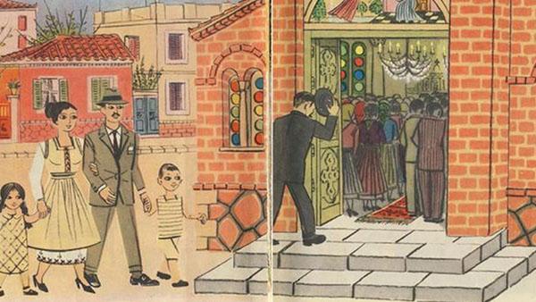 Τα Χριστούγεννα στα Αναγνωστικά από το 1920 μέχρι το 1980! Συλλογή βιβλίων σε pdf