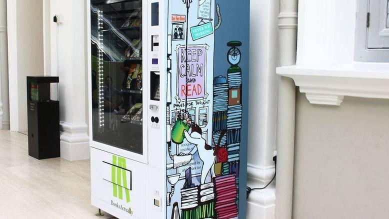 Τώρα και αυτόματοι πωλητές...βιβλίων σε σχολεία!