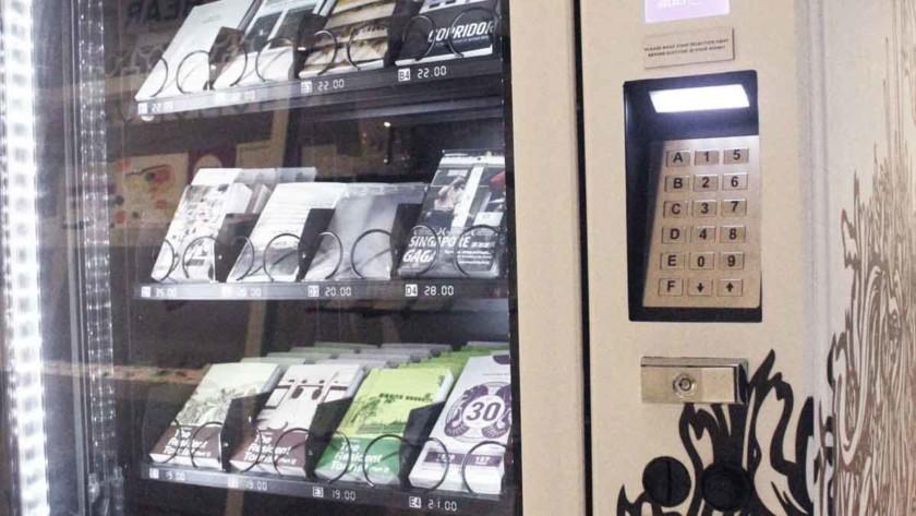 Τώρα και αυτόματοι πωλητές…βιβλίων σε σχολεία!